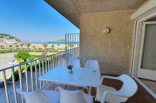 Apartament en Estartit - Apartament Rocamaura I C2 2