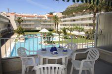 Apartamento Illa Mar d'Or 109 en venta